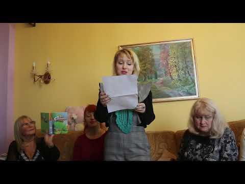 Юлия Арешева в гостиной у Хелью Ребане 21 апреля 2019
