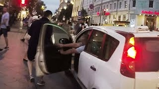 Stop a Douchebag - Teeth on the Sidewalk