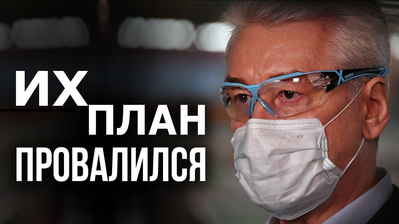 Что ждёт Собянина - суд или президентское кресло?