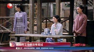 《芝麻胡同》刘培跟王鸥抢老公谁会赢?东方卫视周五晚告诉你结果!【看看星闻】【东方卫视官方HD】