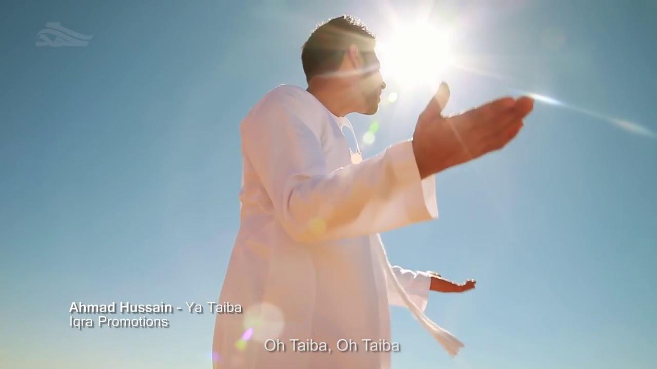 Ya Taiba Ya Taiba Arabic MP3 Naat Download