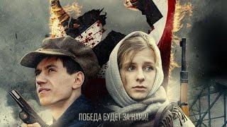 72 часа (трейлер) 2015