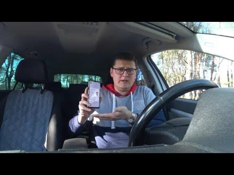 """Первый штраф - проверил приложение """"Дія"""""""