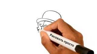 Чарли Чаплин, как нарисовать портрет(Чарли Чаплин, как нарисовать портрет http://www.youtube.com/c/detimoi Подписывайтесь на наш канал и учитесь рисовать..., 2015-07-26T09:33:20.000Z)