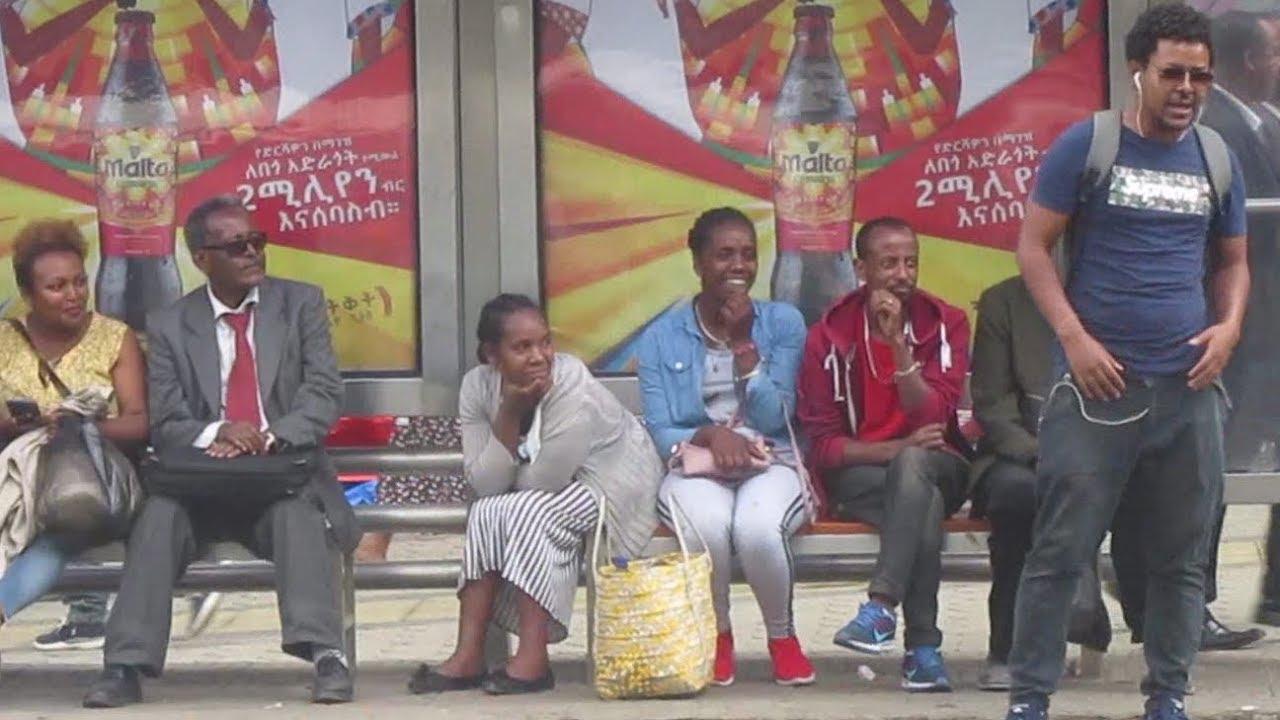 Singing loudly in public Addis Ababa Ethiopia