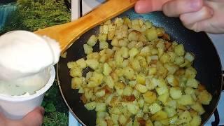 Украинская картошка жареная со сметаной на сковороде