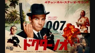 James Bond Poster Compilation: The Sean Connery Years (incl. Never Say Never Again)