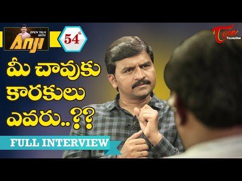 Open Talk with Anji #54 | Latest Telugu Interviews - TeluguOne