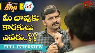 Open Talk with Anji 54 Latest Telugu Interviews TeluguOne