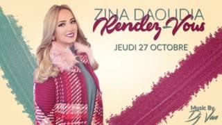 Zina Daoudia ft Dj Van - Rendez-Vous (Official Teaser) | زينة الداودية و ديدجي فان (برومو) | 2016