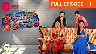 Shrimaan Shrimathi - Indian Kannada Story - Nov 23 '15 - #ZeeKannada TV Serial - Full Episode - 1