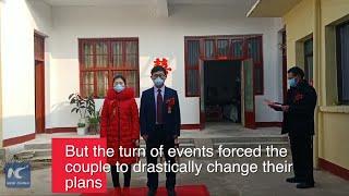 An Unusual Wedding Held In E China Amid Outbreak Of Novel Coronavirus