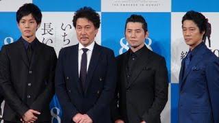 役所広司、三船敏郎が演じた役に「やだなぁ」と苦笑い 役所広司 検索動画 22