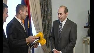 Արթուր Աբրահամը Նախագահ Ռոբերտ Քոչարյանի մոտ