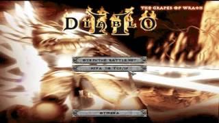 Копирую (клонирую) шмот в Diablo II Grapes of Wrath