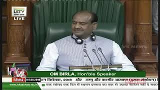 Amit Shah Speaks On Article 370 In Lok Sabha | V6 Telugu News
