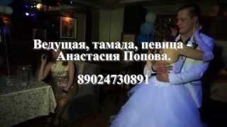 Свадебный фотограф и видео в Перми.