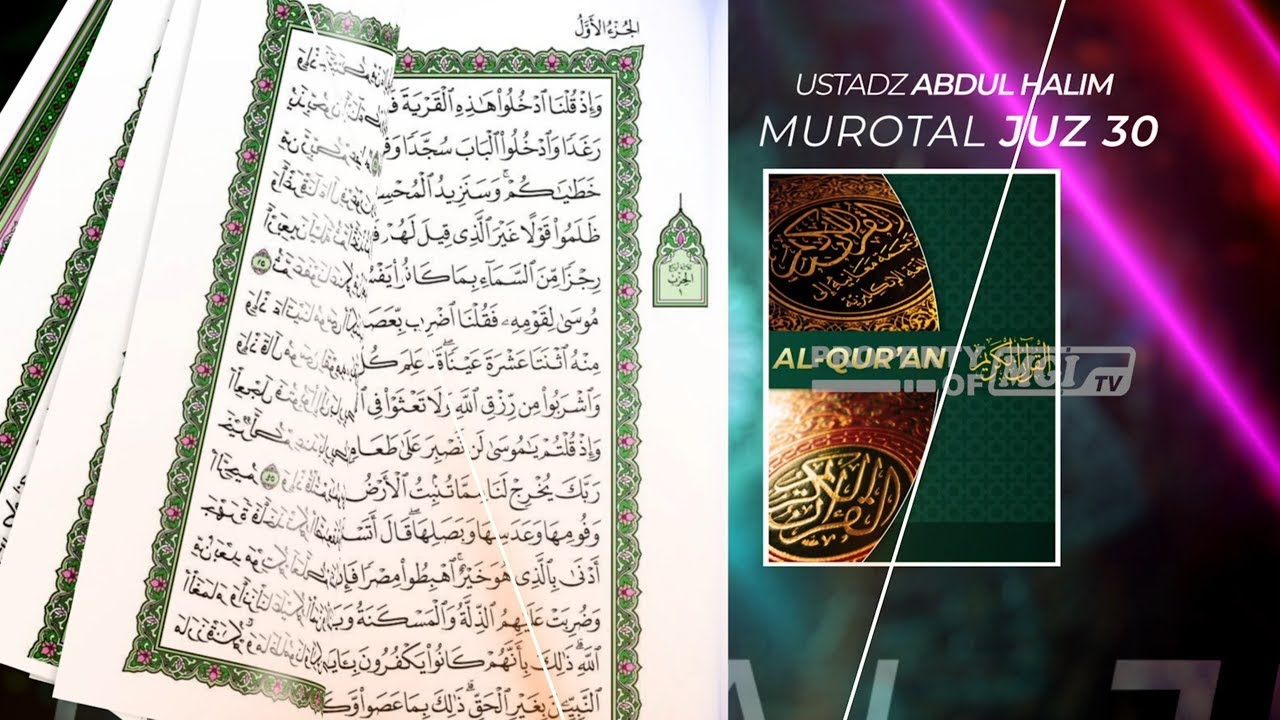 Murottal Al Qur'an Juz 30 Bacaan Surah Al Mutafiffin - Abdul Halim