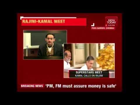 Kamal Haasan On Possibility Of  Political Alliance With Rajinikanth