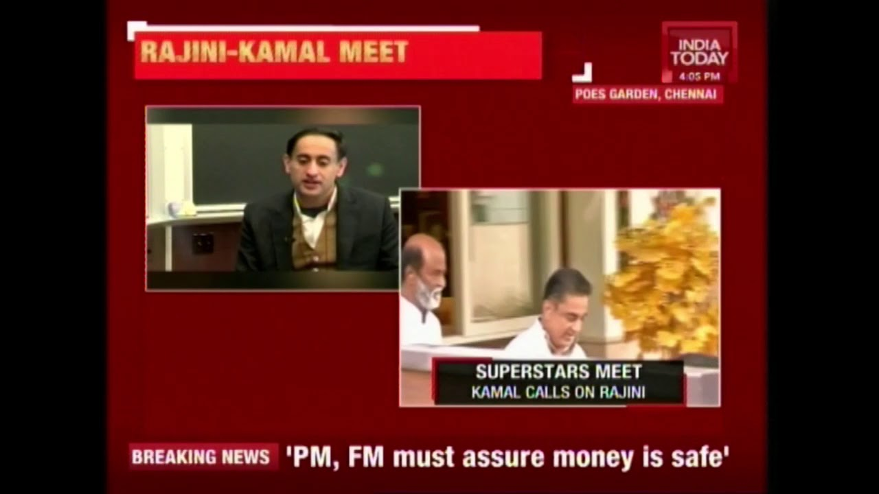 Kamal Haasan On Possibility Of Political Alliance With Rajinikanth