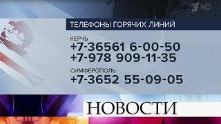Последнюю информацию о пострадавших можно узнать по телефонам нескольких горячих линий.
