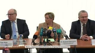 Die kultusministerkonferenz hat in der 369. sitzung den umgang mit dem #coronavirus beraten. ergebnisse beratungen werden einer pressekonferenz mi...