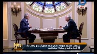 العاشرة مساء| مدير هيئة الأوقاف الأسبق : مسجد محمد علي المملوك لمصر في اليونان تحول لمخزن للخمور