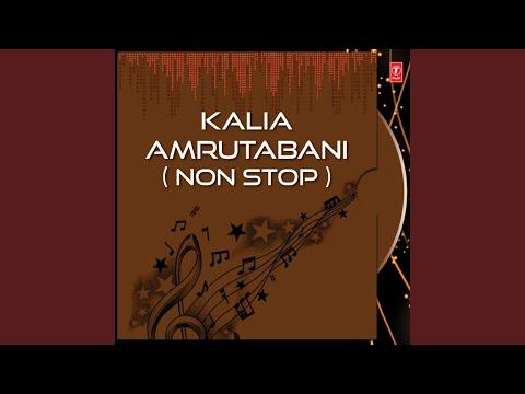 Kalia Amrutabani