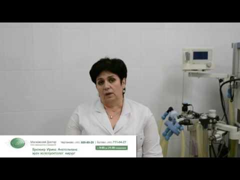 Колоноскопия питание