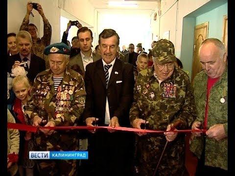 В школьном музее воинам-разведчикам поселка Сосновка представили редкие экспонаты