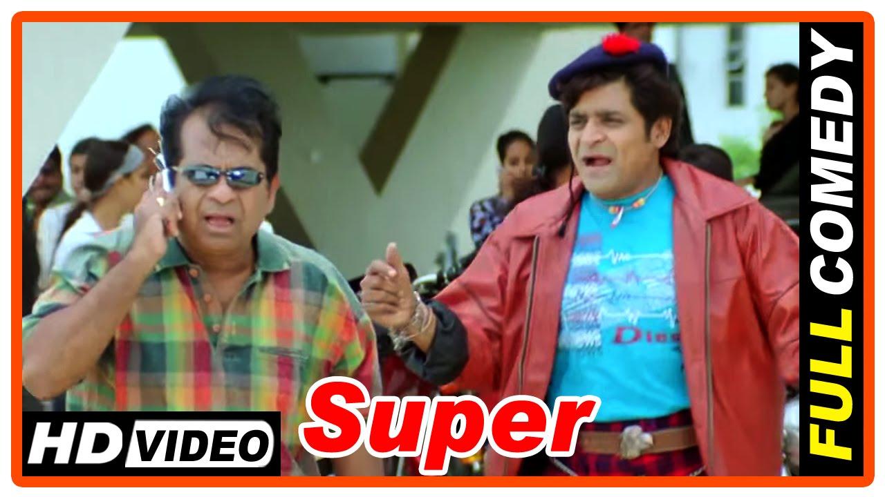 Download Super Tamil Movie | Full Comedy Scenes | Nagarjuna | Ayesha Takia | Anushka | Brahmanandam