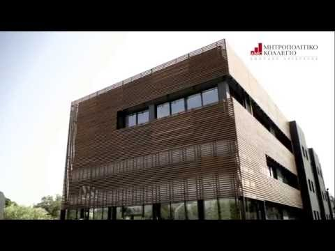 Athens Metropolitan College HD
