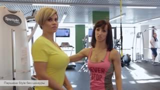 Как похудеть на 30 кг. часть 2. Круговая тренировка.Принципы правильного питания