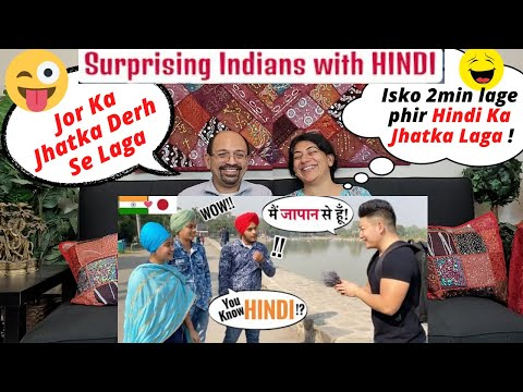 Foreigner Speaking HINDI Prank in PUNJAB - When Japanese Suddenly Speaks Hindi | Reaction !!