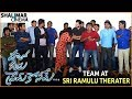 Hello Guru Prema Kosame Movie Team At Sri Ramulu Therater || Ram, Anupama Parameswaran