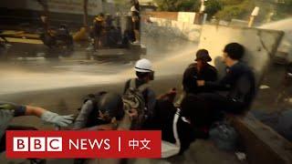 泰國示威:反政府示威者欲闖國會 警方噴射催淚液體驅散- BBC News 中文 - YouTube