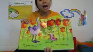 Kids' Mandarin/ Chinese story: Big Bird & Little Bird