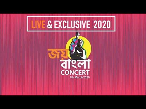 ARTCELL | NEMESIS | LALON | CHIRKUTT | Full Performance | Joy Bangla Concert 2019