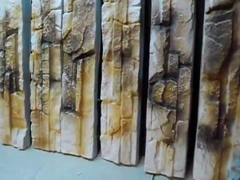 Арт-Камень - производство декоративного камня в Казани