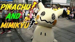 Pikachu March and Mimikyu in Yokohama, Japan ピカチュウのパレードとミミッキュ@ピカチュウ大量発生チュウ