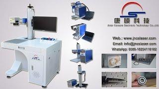 how to use fiber laser marking machine, Fiber Laser Marking Machine with auto focus