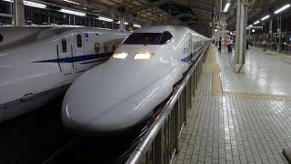 【長時間走行音】東海道新幹線700系 こだま665号 東京→京都 2014.10.5