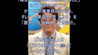 坂上忍、坂口杏里のツイッターに苦言 タレント、坂上忍(49)が12日...