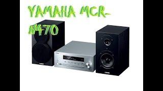 YAMAHA MCR-N470 - Bass Test