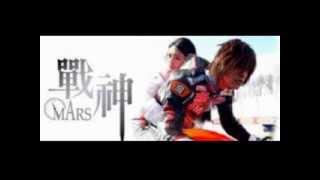 MARS Drama - Zero by Alan Kuo ENG SUB