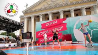 Форум ГТО в Челябинске, 12 - 13 июня 2014 год.