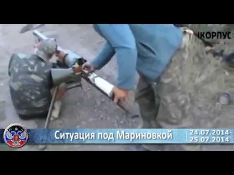 Последние новости Новороссии. 24-25.07.2014 #StopKievNazi #SaveDonbassPeople