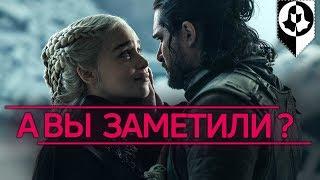 ОТСЫЛКИ И ПАСХАЛКИ в 6 серии 8 сезона Игры престолов