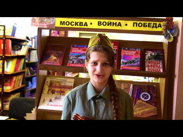 Изображение предпросмотра прочтения – СофьяИконникова читает отрывок изпроизведения «Варварство» М.М.Залилова (Джалилова)