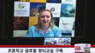 Korean Television on Reef Videoconferencing Thumbnail